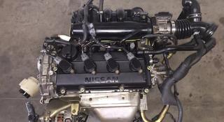 Двигатель qr20 за 180 000 тг. в Караганда