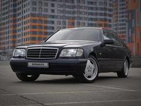 Mercedes-Benz S 500 1996 года за 5 300 000 тг. в Алматы