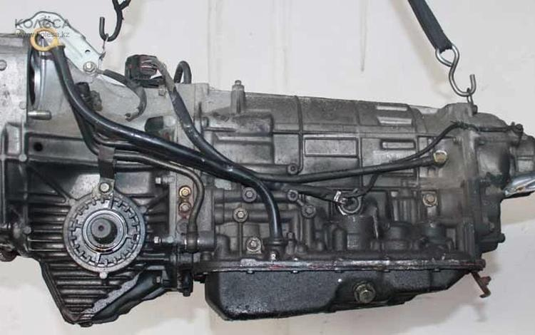 АКПП для Subaru Legac за 140 000 тг. в Алматы