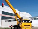 КамАЗ  КС-5576Д 2020 года в Актау – фото 5