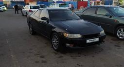 Toyota Mark II 1993 года за 1 100 000 тг. в Нур-Султан (Астана)