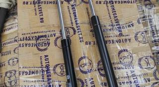 Торсионы На 2114 Ваз Ладу за 2 000 тг. в Алматы