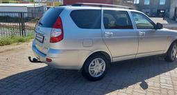 ВАЗ (Lada) Priora 2171 (универсал) 2012 года за 1 850 000 тг. в Уральск – фото 5