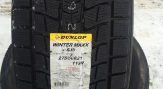 Шины новые Dunlop за 170 000 тг. в Алматы