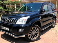 Toyota Land Cruiser Prado 2006 года за 8 800 000 тг. в Алматы