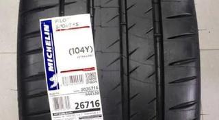 Шины Michelin за 480 000 тг. в Алматы