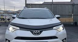 Toyota RAV 4 2019 года за 15 000 000 тг. в Тараз