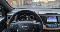 Toyota RAV 4 2019 года за 15 000 000 тг. в Тараз – фото 5