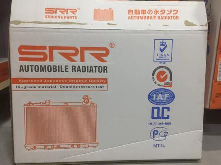 Радиатор за 12 000 тг. в Алматы