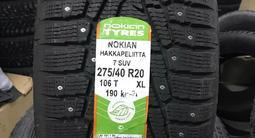 Комплект зимних шин Nokian Hakkapelitta 7 275/40 R20 106T за 69 000 тг. в Алматы