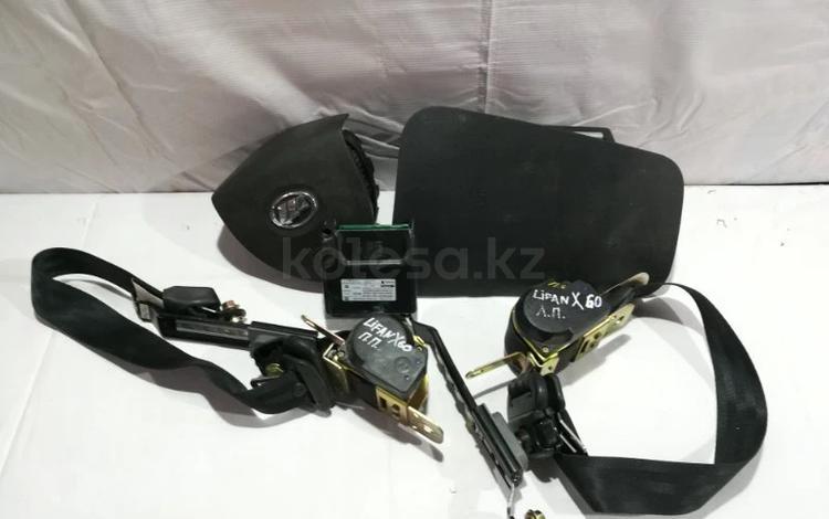 Безопасность в сборе Lifan X60 1 ПОКОЛЕНИЕ 1.8 2012, S5824100 за 80 000 тг. в Костанай