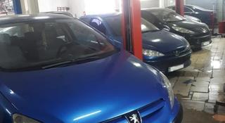 Запчасти по ходовой части и кузову Peugeot/Citroen/Renault в Нур-Султан (Астана)