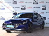 Hyundai Elantra 2021 года за 11 590 000 тг. в Алматы