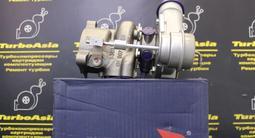Турбина-Картридж турбины Audi A4 1.8T, AWM, K03, 1999 — за 4 000 тг. в Алматы – фото 4