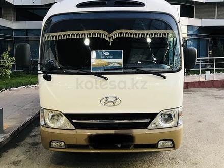 Автобус в Атырау