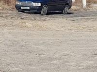 Mercedes-Benz 190 1990 года за 1 200 000 тг. в Караганда