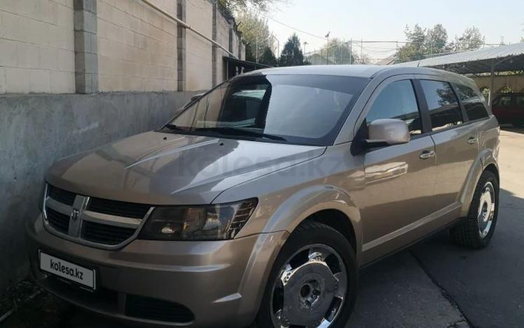 Dodge Journey 2010 года за 4 500 000 тг. в Алматы