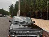 ГАЗ 24 (Волга) 1986 года за 950 000 тг. в Павлодар – фото 2