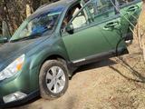 Subaru Outback 2012 года за 7 700 000 тг. в Алматы – фото 4