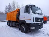 МАЗ  650126-8584-000 2021 года за 26 220 000 тг. в Усть-Каменогорск