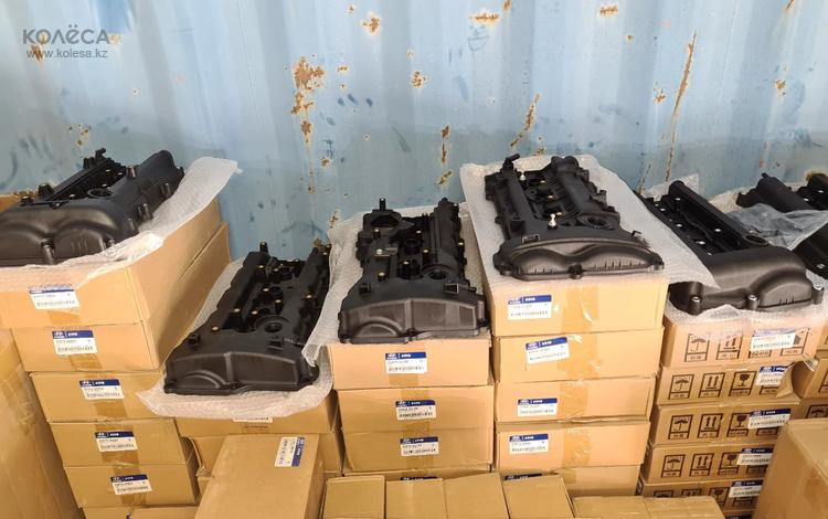 Клапанные крышки на Hyundai за 35 000 тг. в Алматы