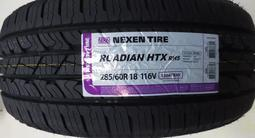 285/60R18 Nexen Roadian HTX RH5 за 46 000 тг. в Нур-Султан (Астана) – фото 2