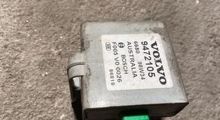 Блок подвески сигнализации Вольво С80 С60 Volvo S80 s60 за 20 000 тг. в Алматы