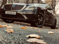 Mercedes-Benz S 63 AMG 2014 года за 28 500 000 тг. в Алматы