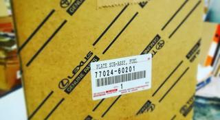 Топливный фильтр LAND Cruzer 200 77024-60201 за 24 500 тг. в Алматы