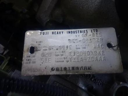 Двигатель Subaru Legacy за 190 930 тг. в Алматы – фото 3