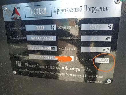 SDLG  LG933L 2019 года в Алматы – фото 4