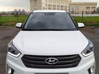 Hyundai Creta 2019 года за 8 000 000 тг. в Нур-Султан (Астана)