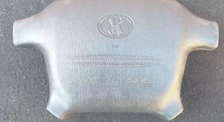 Подушка безопасности хендай сантамо 2000г за 444 тг. в Костанай