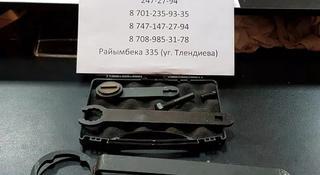 Audi Vw Skoda Набор инструментов за 48 000 тг. в Алматы