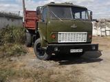 МАЗ  504 1984 года за 2 500 000 тг. в Караганда