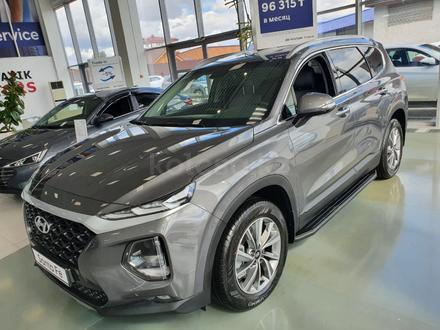 Hyundai Santa Fe 2020 года за 13 390 000 тг. в Уральск – фото 2