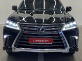 Lexus LX 570 2016 года за 41 110 000 тг. в Костанай – фото 5