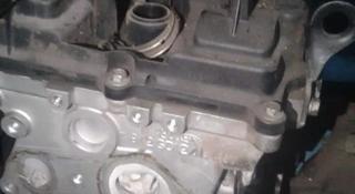 Контрактный двигатель 2.4 GDI за 950 000 тг. в Алматы