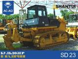 Shantui  SD 2020 года в Кызылорда – фото 2