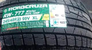 245/40/R20 275/35/R20 ROAD CRUZA RW777 HP WINTER разно размерные за 300 000 тг. в Алматы