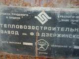 ТГМ 23б в Караганда – фото 2