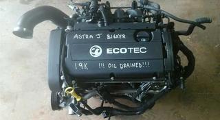 Двигатель a16xer Opel опель за 330 000 тг. в Нур-Султан (Астана)