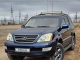 Lexus GX 470 2006 года за 10 500 000 тг. в Павлодар
