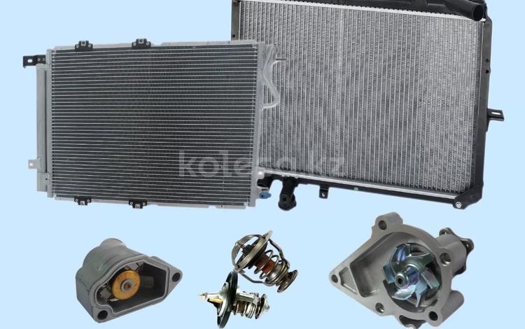 Радиатор на Hyundai Getz 2002-2010 за 500 тг. в Алматы