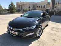 Chevrolet Malibu 2020 года за 10 400 000 тг. в Шымкент