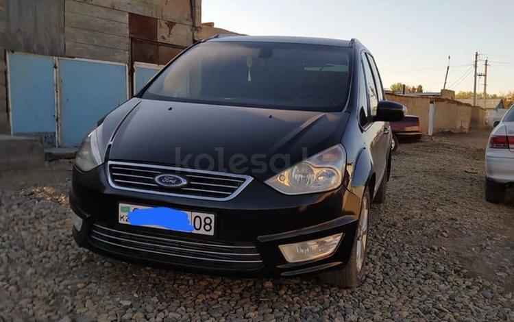 Ford Galaxy 2010 года за 4 700 000 тг. в Тараз