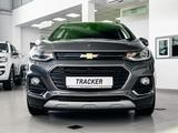Chevrolet Tracker 2020 года за 7 790 000 тг. в Актау