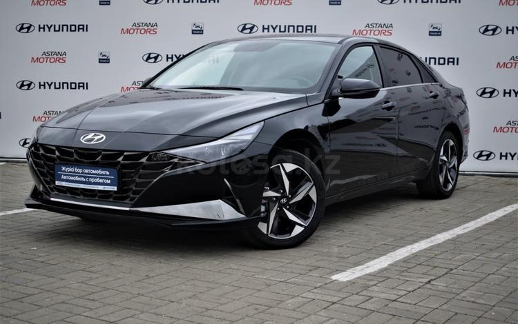 Hyundai Elantra 2021 года за 12 390 000 тг. в Костанай