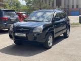 Hyundai Tucson 2007 года за 4 200 000 тг. в Нур-Султан (Астана) – фото 3