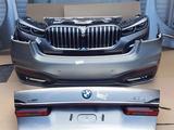 BMW x7 ноускат (морда) за 500 000 тг. в Нур-Султан (Астана)